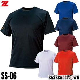最大10%引クーポン ゼット ベースボールTシャツ 半袖 大人 クルーネック オールシーズン 吸汗速乾 BOT630 メール便可 野球ウェア