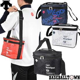 【あす楽】デサント クーラーバッグ M 保冷 ペットボトル6本収納可 サッカー スポーツ DMAPJA43 野球