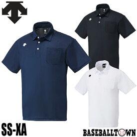 最大10%引クーポン デサント ポロシャツ(ポケット付) 大人 一般 メンズ 男性 大人 男女兼用 ユニセックス DTM-4601B メール便可 取寄 野球