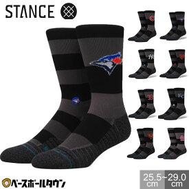 最大10%引クーポン スタンス STANCE ソックス NIGHTSHADE MLBチーム 25.5-29.0cm カジュアルソックス M557C17 野球 メンズ 靴下 メール便可