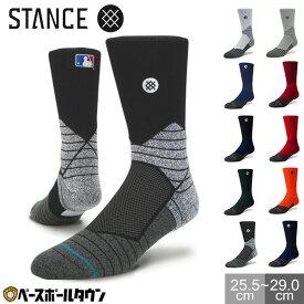 最大10%引クーポン スタンス STANCE ソックス DIAMOND PRO CREW 25.5-29.0cm MLB公認ソックス M559C16DIA 野球 メンズ 靴下 メール便可