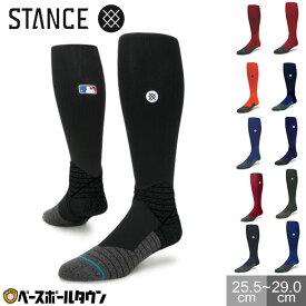 最大10%引クーポン スタンス STANCE ソックス DIAMOND PRO OTC 25.5-29.0cm MLB公認ソックス M759C16DIA 野球 メンズ 靴下 メール便可