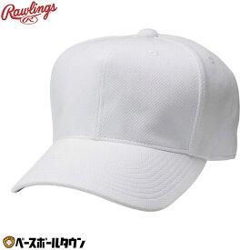 ローリングス 野球 帽子 白 練習用角丸六方キャップ ホワイト AAC7S01 野球帽 練習帽 一般 メンズ 高校野球