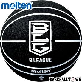 モルテン Bリーグバスケットボール 5号球 ブラック×ブラック B5B2000-KK