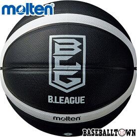 モルテン Bリーグバスケットボール 7号球 ブラック×ホワイト B7B3500-KW