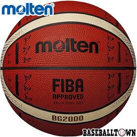 モルテン バスケットボール molten 国際公認球 BG2000 FIBAスペシャルエディション 7号球 B7G2000-S0J 取寄
