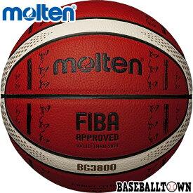 モルテン バスケットボール molten 国際公認球 BG3800 FIBAスペシャルエディション 7号球 B7G3800-S0J