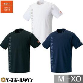 最大10%引クーポン 30%OFF ゼット ビームス デザイン BEAMS DESIGN Tシャツ 半袖 吸汗速乾 BOT758T1 2020後期 野球ウェア 一般用 メンズ 男性 大人 男女兼用 ユニセックス