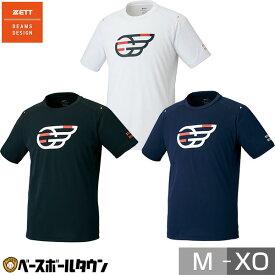 最大10%引クーポン 30%OFF ゼット ビームス デザイン BEAMS DESIGN Tシャツ 半袖 吸汗速乾 BOT758T2 2020後期 野球ウェア 一般用 メンズ 男性 大人 男女兼用 ユニセックス