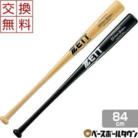 最大10%引クーポン 50%OFF 【交換送料無料】ゼット 野球 硬式 木製バット 竹バット エクセレントバランス 84cm 910g平均 BWT17084 一般 大人 高校野球 ラッピング不可