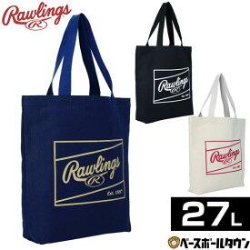 ローリングス 帆布トートバッグ サイズL 27L EBP9S09 野球 バッグ かばん ジム エコバッグ