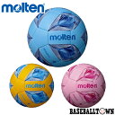 最大10%引クーポン モルテン サッカーボール ヴァンタッジオ3200軽量 3号球 F3A3200-LC F3A3200-LP F3A3200-LY