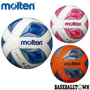 最大10%引クーポン モルテン サッカーボール ヴァンタッジオ4900 芝用 5号球 F5A4900 F5A4900-O F5A4900-P 取寄