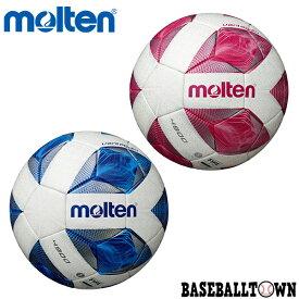 最大10%引クーポン モルテン サッカーボール ヴァンタッジオ4900 土用 5号球 F5A4901 F5A4901-P
