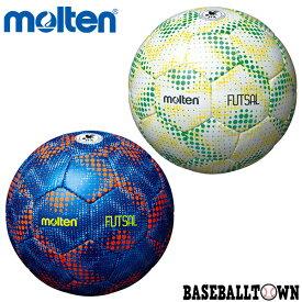 モルテン フットサルボール 4号球 検定球 F9Y2520-B F9Y2520-Y 取寄