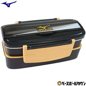 最大10%引クーポン スケーター 弁当箱 ミズノ ランチボックス 2段式 つかない弁当箱 900ml 電子レンジ対応 POW5T