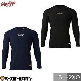最大10%引クーポン ローリングス 野球 長袖ストレッチアンダーシャツ 裏起毛 クルーネック ASU10F02 防寒 保温 メンズ 一般 大人 メール便可