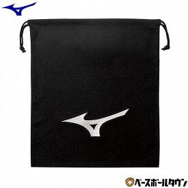 ミズノ マルチ袋 12JY5X01 野球 バッグ ケース グラブ袋 グラブケース シューズ袋 シューズバッグ シューズケース マスク入れ メール便可