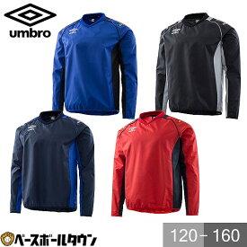 最大10%引クーポン UMBRO(アンブロ) ジュニア用ウィンドアップピステトップ UAS4660J サッカー ウインドウェア ウィンドブレーカー 男の子 女の子 キッズ