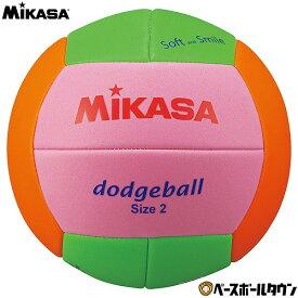 最大2千円引クーポン ミカサ スマイルドッジ2号 マシーン縫い STPED2 ドッジボール