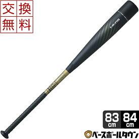 【交換送料無料】バット 野球 軟式 FRP SSK MM18 83cm 84cm ミドルバランス ブラック×ゴールド SBB4023MD