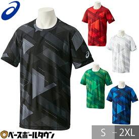 最大2千円オフクーポン Tシャツ・ポロシャツ メンズアパレル アシックス asics JP グラフィックショートスリーブトップ 2031b332