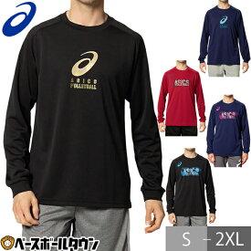 最大2千円オフクーポン Tシャツ・ポロシャツ メンズアパレル アシックス asics グラフィックロングスリーブトップ 2051a252