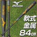 84cm 570g平均 トップバランス バット スカイウォーリア 野球 一般 ミズノ 軟式金属 日本製 ブラック 2017年限定モデル 1CJMR12784 あす楽