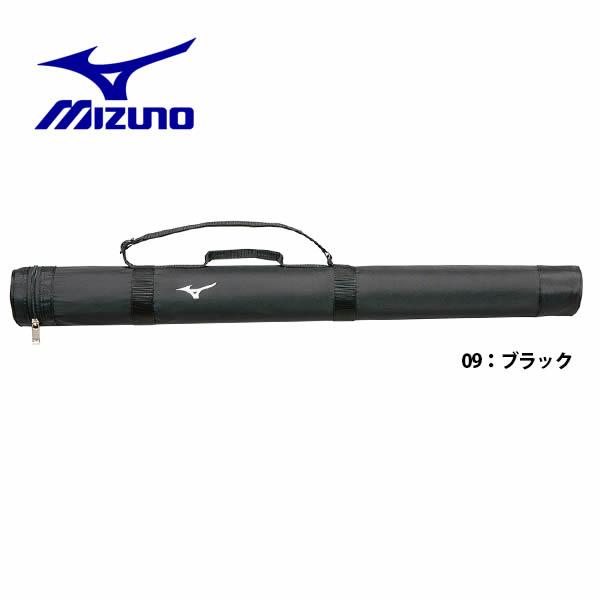 最大5000円引クーポン バットケース 野球 ミズノ mizuno ジュニア 少年用 1本入れ 1FJT406309 あす楽