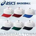 20%OFF 最大5%引クーポン アシックス asics 野球用品 プラクティスキャップ BAC009