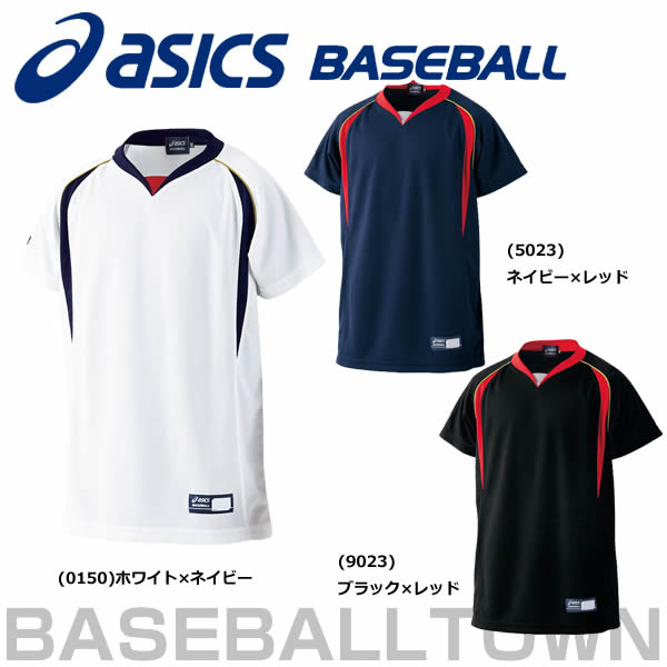 20%OFF 最大5000円引クーポン アシックス asics 野球 Jr.プラクティスシャツ BAD04J