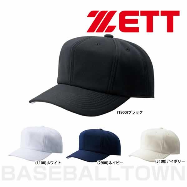 最大5000円引クーポン ゼット 野球 練習用帽子 八方ニット BH7820 取寄