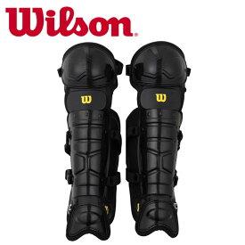 最大10%引クーポン ウイルソン 野球 審判員用品 レッグガード NPB仕様 プロゴールド WTA3410NP 審判用品