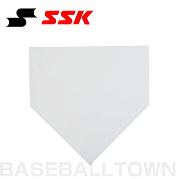 20%OFF 最大9%引クーポン SSK 野球 ホームベース ジュニア 少年用 5mm厚 YH5J あす楽