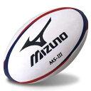 20%OFF 最大10%引クーポン ミズノ mizuno MS-III ラグビーフットボール 3号球 14BR30030