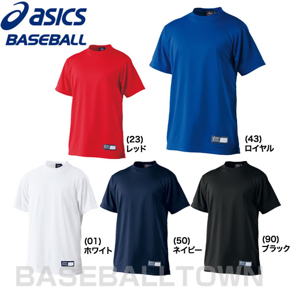 20%OFF 最大5000円引クーポン アシックス 野球 ジュニア用 ベースボールシャツ ベースボールTシャツ BAT01J 少年用
