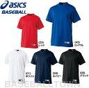 20%OFF 最大12%引クーポン アシックス 野球用品 ジュニア用 ベースボールTシャツ BAT01J 少年用