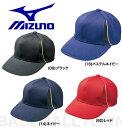 20%OFF ミズノ 野球 帽子 13世界大会 ベンチレーションキャップ 12JW4B01
