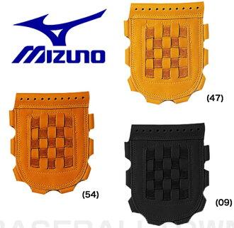Mizuno baseball glove repair for leather Web 1gjkg11000