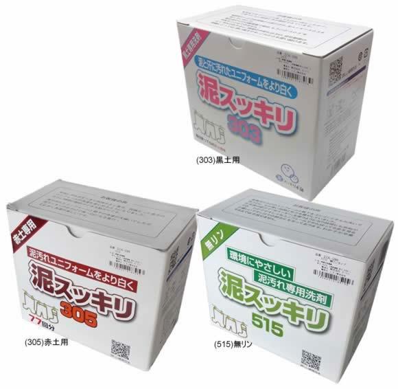最大5000円引クーポン 野球 洗剤(泥すっきり) 1500g 2ZA590 取寄