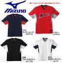 最大12%引クーポン 20%OFF ミズノ 野球 ジュニア用ベースボールシャツ ハーフボタン・小衿タイプ 52MJ451 取寄 少年…