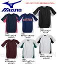20%OFF 最大12%引クーポン ミズノ 野球用品 ベースボールシャツ ハーフボタン・ダミーオープン 52MW450 取寄