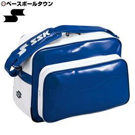 最大10%引クーポン バッグ刺繍可(有料) SSK ショルダーバッグ Dブルー BA8000
