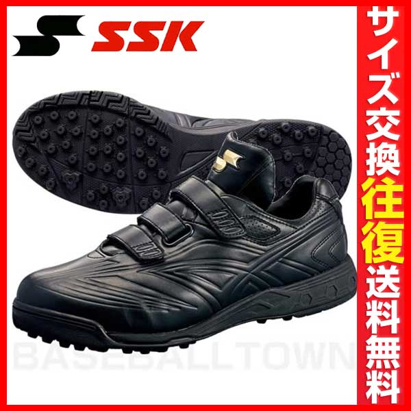20%OFF 最大5000円引クーポン トレーニングシューズ SSK 野球 プレスターSG12 《20.0-30.0cm》ブラック×ブラック TRL549-9090 アップシューズ 靴 刺繍可(有料)