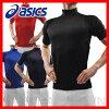 Short-sleeved undershirt baseball ASICs omnifitunder shirt HS short sleeve high neck BAU603 regular