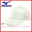 20%OFF ミズノ 野球 練習帽子 オールメッシュ六方型 キャップ アイボリー 12JW4B0348 取寄