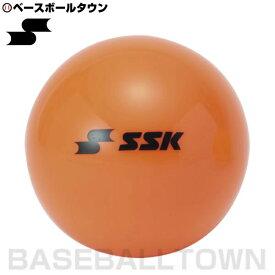 最大10%引クーポン SSK 野球 トレーニング用品 トスボール200 GDTRTS20