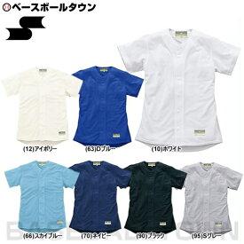 最大10%引クーポン SSK 野球 練習着・ユニフォームシャツ ジュニア用 無地メッシュシャツ US0001JM 少年用 野球ウェア 取寄 メール便可
