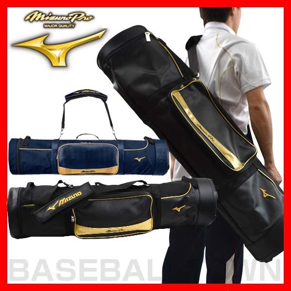 最大12%引クーポン 20%OFF ミズノプロ 野球 バットケース(10本入用) 取寄 クリスマスプレゼントに