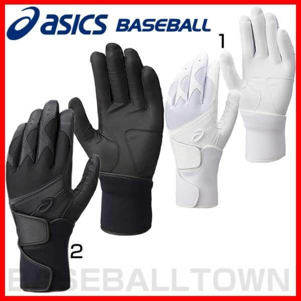 最大12%引クーポン 20%OFF 両手用 バッティンググローブ 野球 アシックス バッティング用手袋 高校野球対応カラーあり 2017 バッティング手袋 バッティンググラブ 取寄 クリスマスプレゼントに